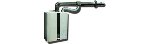 водонагреватель с дымовой трубой