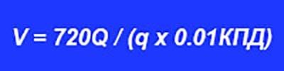 Как посчитать количество дров на отопление