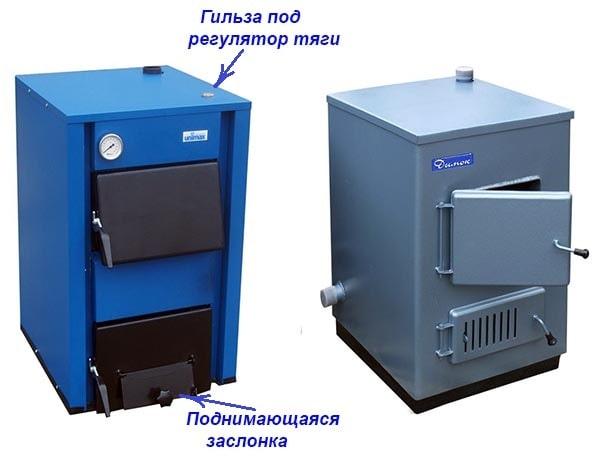 Як поставити термостат на котел