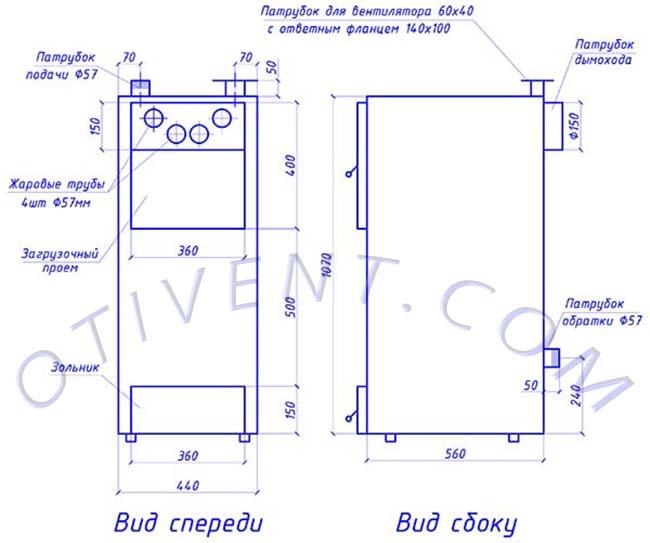 Чертеж традиционного ТТ-котла – передняя и боковая проекция
