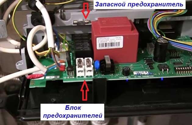 Плата управління настінного теплогенератора