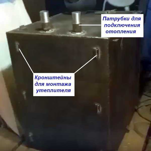 Резервуар с патрубками