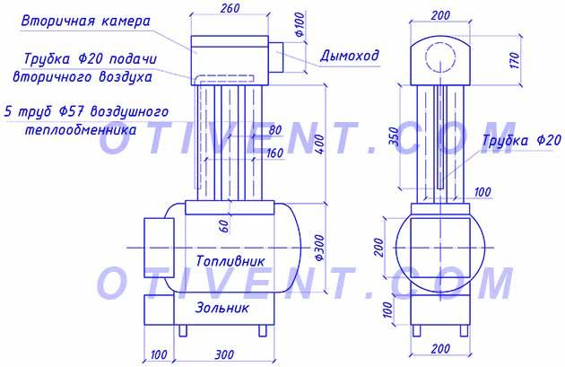 Схематическое изображение отопителя Пятерочка