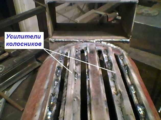 Виготовлення та посилення колосникової решітки