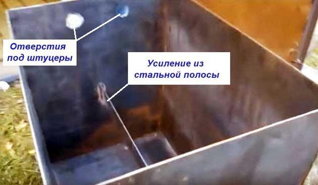 Посилення бака металевою штабою