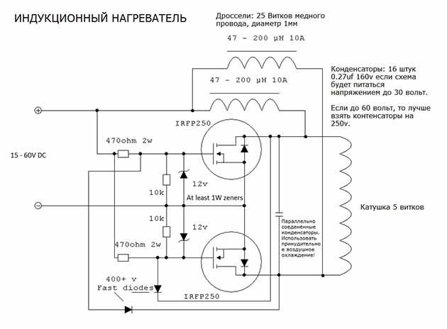 Электросхема частотного преобразователя