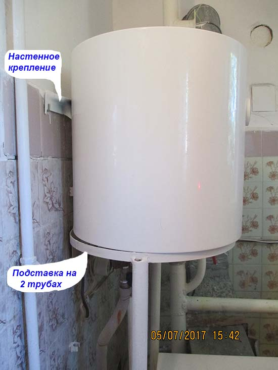 Напольное крепление водогрейного аппарата