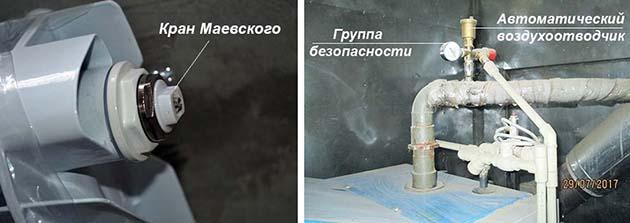 Элементы для спуска воздуха