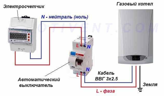 Схема электропитания двухконтурного котла