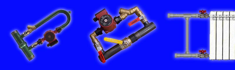 Байпасная линия в системе отопления