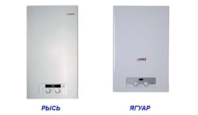 Настенные отопительные агрегаты «Протерм»