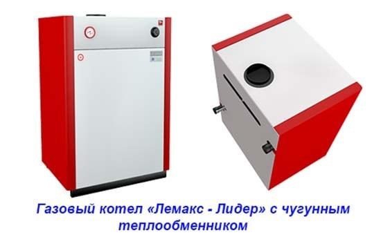 Достоинства газовых отопителей с чугунным теплообменником