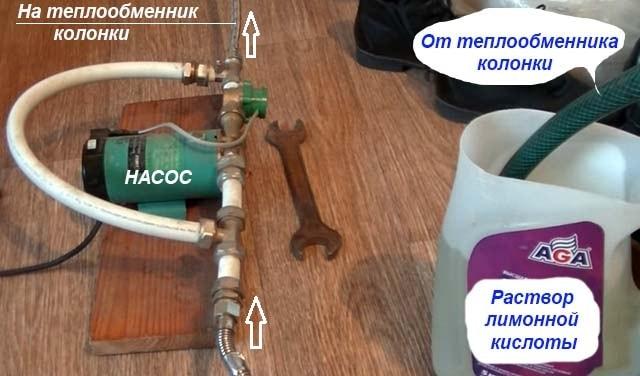 Промывка змеевика насосом