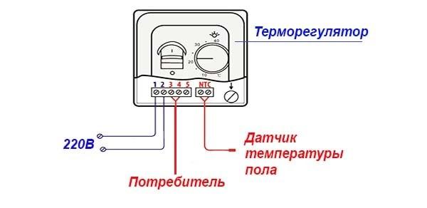 Схема подключения датчика пола