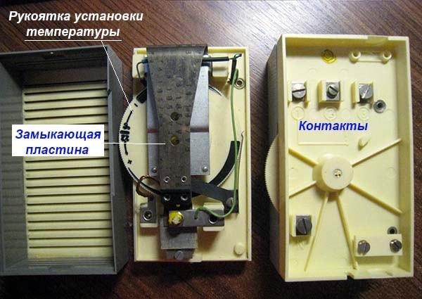 Конструкция механического термостата