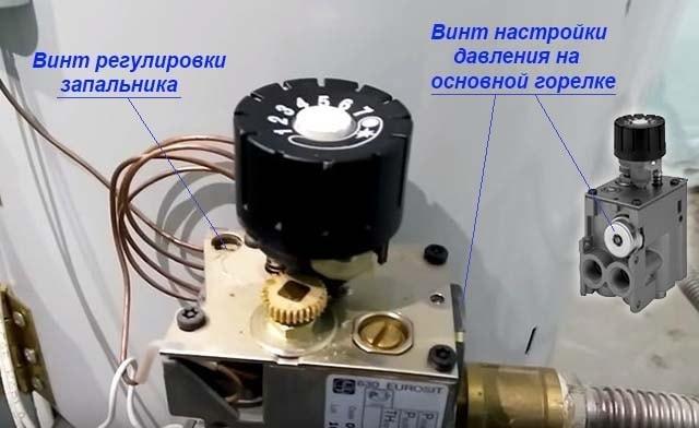 Расположение регулировочных винтов на клапане 630-SIT