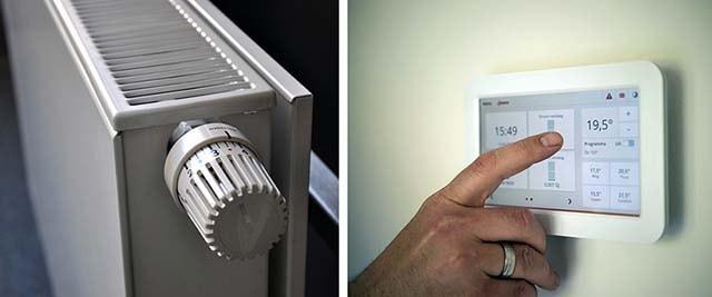 Управление температурой помещения
