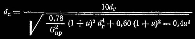 Формула расчета размера форсунки