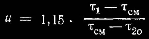 Формула вычисления коэффициента смешивания