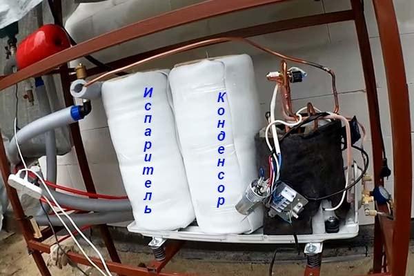 Компоновка элементов геотермальной установки