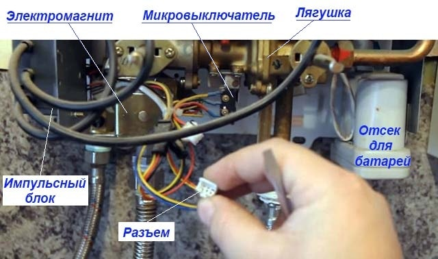 Как проверить микровыключатель водяного блока