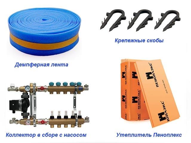 Набор элементов для монтажа напольного отопления