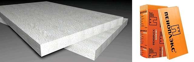 Полистирольные плиты для изоляции стен