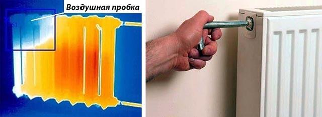 Как пользоваться воздушным батарейным клапаном