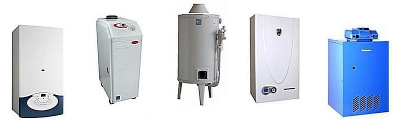 Газовый котел системы отопления частного жилища