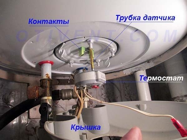 Как снять термостат электрического водонагревателя