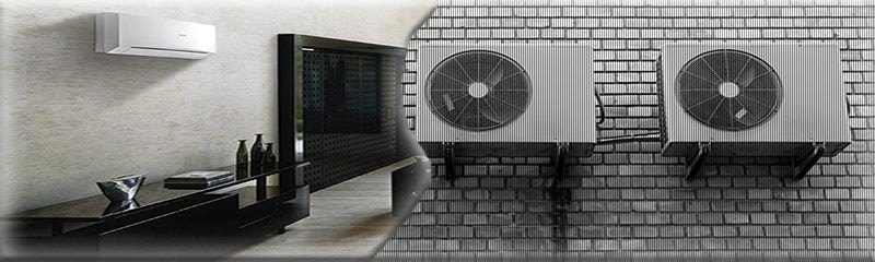 Сплит-система для квартиры