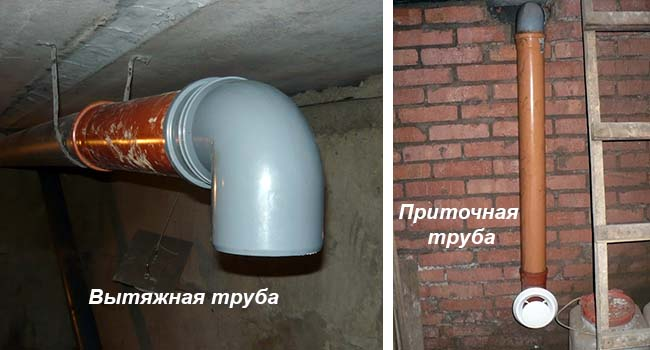 Приточный и вытяжной канал в подвальном помещении