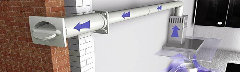 Воздуховод с клапаном для вытяжки