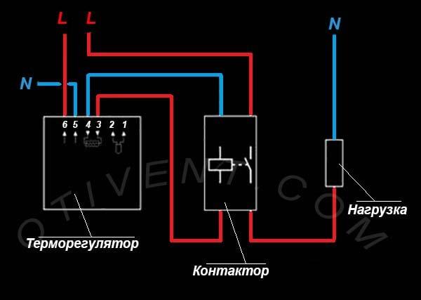 Схема подключения термостата с контактором