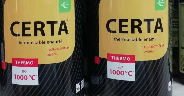 Какую выбрать термостойкую краску по металлу до 1000 градусов