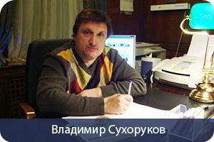 Фото Владимира