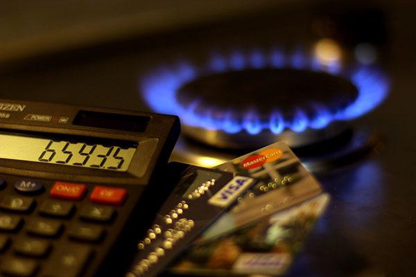 Определяем стоимость газа