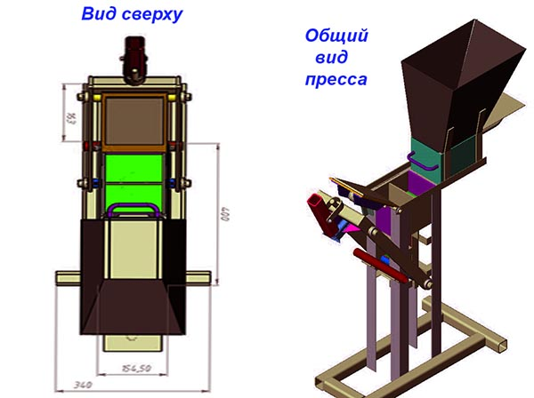 Ручная установка брикетирования